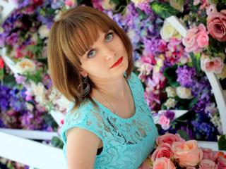 Velmi sexy fotografie sexy profilu modelky UrKinkyPrincess pro live show s webovou kamerou!