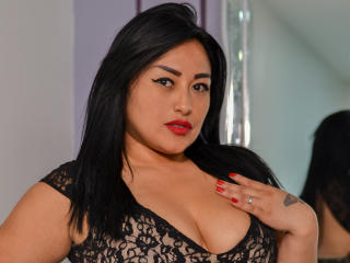 Photo de profil sexy du modèle VictoriaKitty, pour un live show webcam très hot !
