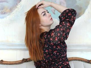 EmmaNixon模特的性感個人頭像,邀請您觀看熱辣勁爆的實時攝像表演!