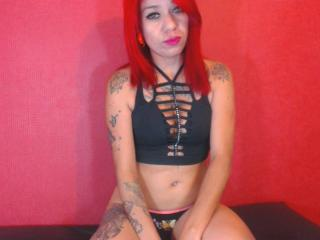 Picture of the sexy profile of KinkyCat, for a very hot webcam live show !