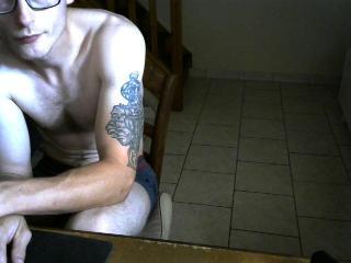 صورة ملف جنسية مثيرة  للموديل DamsLove، للقيام بعرض مباشر مثير جدا بواسطة كاميرا الويب كام!