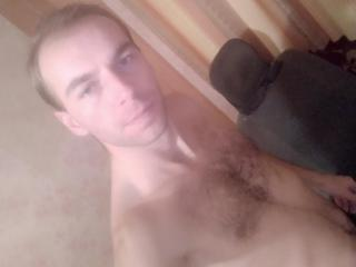 Picture of the sexy profile of BradHard, for a very hot webcam live show !