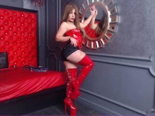 Photo de profil sexy du modèle UrFetishSub, pour un live show webcam très hot !