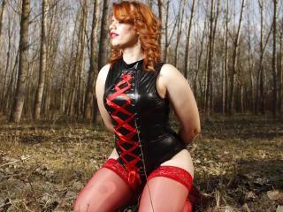 Photo de profil sexy du modèle PlayfulSusanForU, pour un live show webcam très hot !