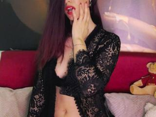 Picture of the sexy profile of SensuelleAllice, for a very hot webcam live show !