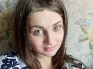 Photo de profil sexy du modèle LanaIce, pour un live show webcam très hot !